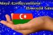 Tovuzda Dünya Azərbaycanlılarının Həmrəyliyi bayram…
