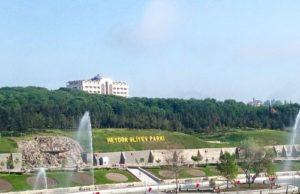 Tovuz Park kompleksi