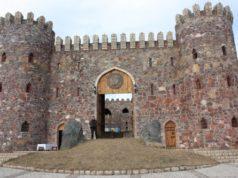 Tovuz, Azerbaijan…