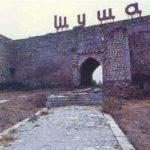 Тауз Карабах