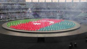 Tovuz Avropa Oyunları