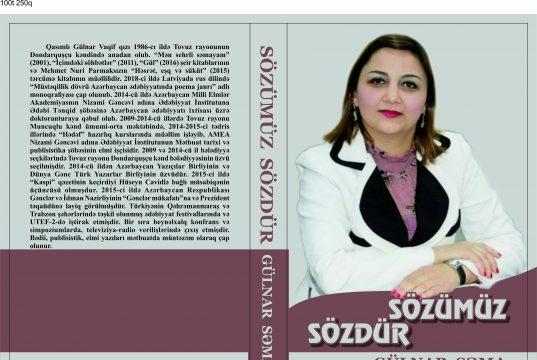 Gülnar Səma